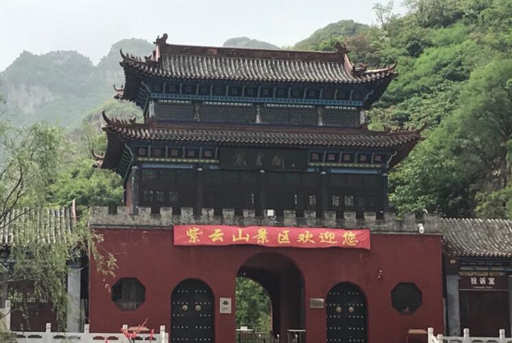 中国乡村振兴工作委员会应邀考察紫云山森林康养基地