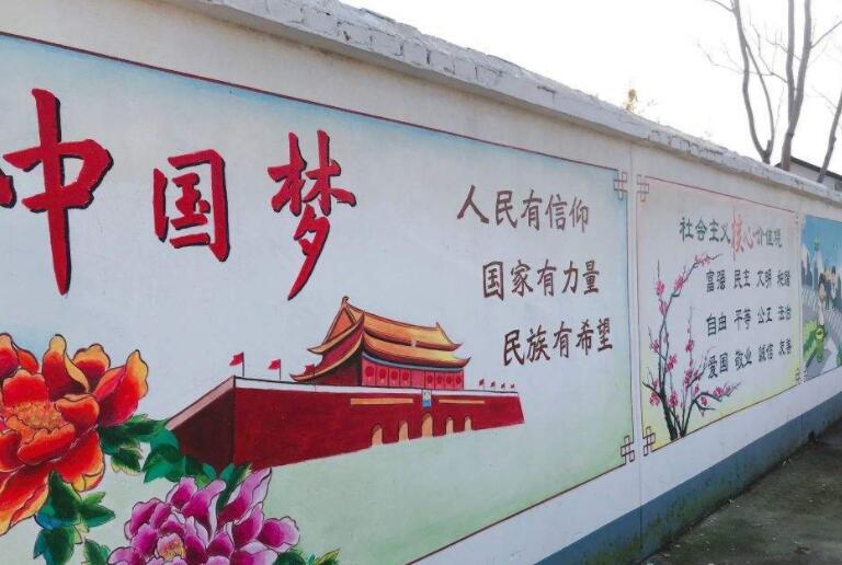 乡风文明成实现乡村振兴战略的关键