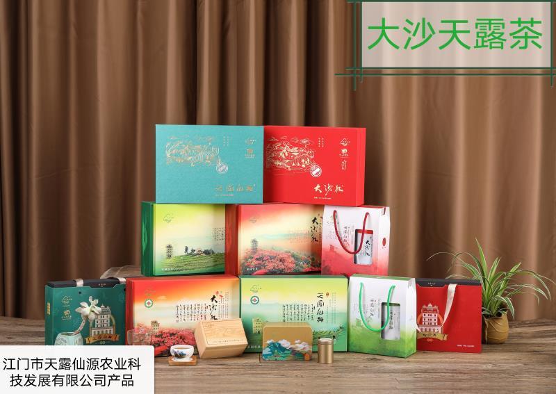 江门市天露仙源农业科技发展有限公司简介