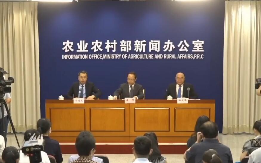 农业农村部就粮食市场运行和生产有关情况举行新闻发布会(文字实录)