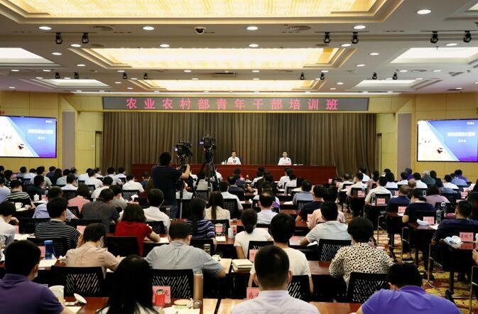 韩长赋:大力推进新一轮农村改革