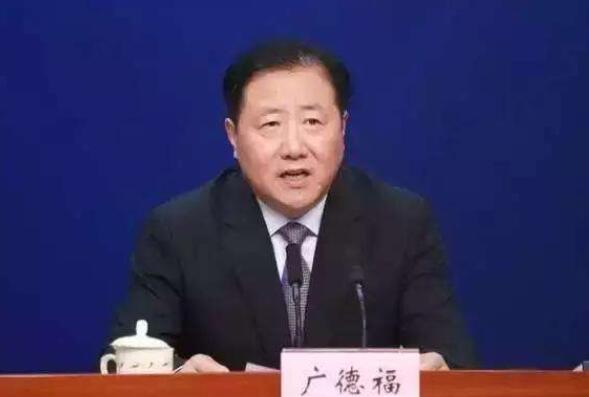 广德福:立足新发展阶段 推动农业高质量发展