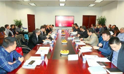 第二届新时代中国乡村振兴智库论坛在京召开