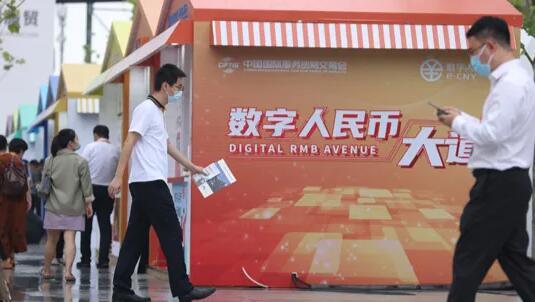 多部委服贸会发声 透露中国经济哪些信号?
